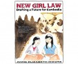 New Girl Law